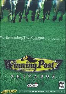 Winning Post 7 プレミアムBOX