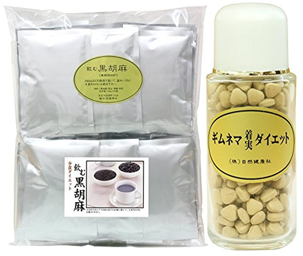 軍団生き物レガシー自然健康社 飲む黒胡麻?徳用 40食 + ギムネマダイエット 90g