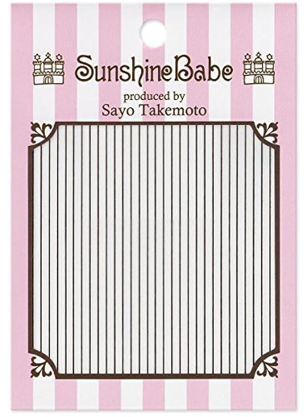 電気的限られた大陸サンシャインベビー ジェルネイル 武本小夜のネイルシール Sayo Style ライン ブラック