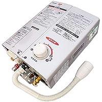 5号ガス瞬間湯沸かし器 元止め式 都市ガス13A・12A用 リンナイ RUS-V560(SL) 13A