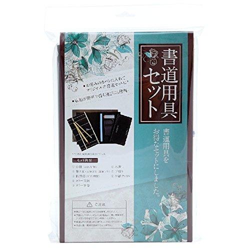 [해외]모리베 창작 서예 공구 세트 MS-12Y/Moribe creation calligraphy tool set MS-12Y