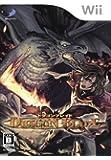 DRAGON BLADE(ドラゴンブレイド)