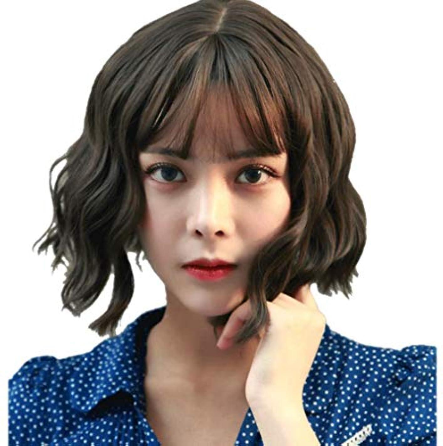 円周レポートを書く一緒にウィッグ女性のショートヘアショートカーリーヘアコーンホットウェーブヘッドバブルフェイスカーリングヘッド LH2207 (コールドブラウン)