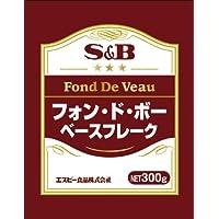 S&B フォン・ド・ボーベースフレーク 300g