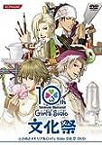 ときめきメモリアル ガールズサイド文化祭DVD