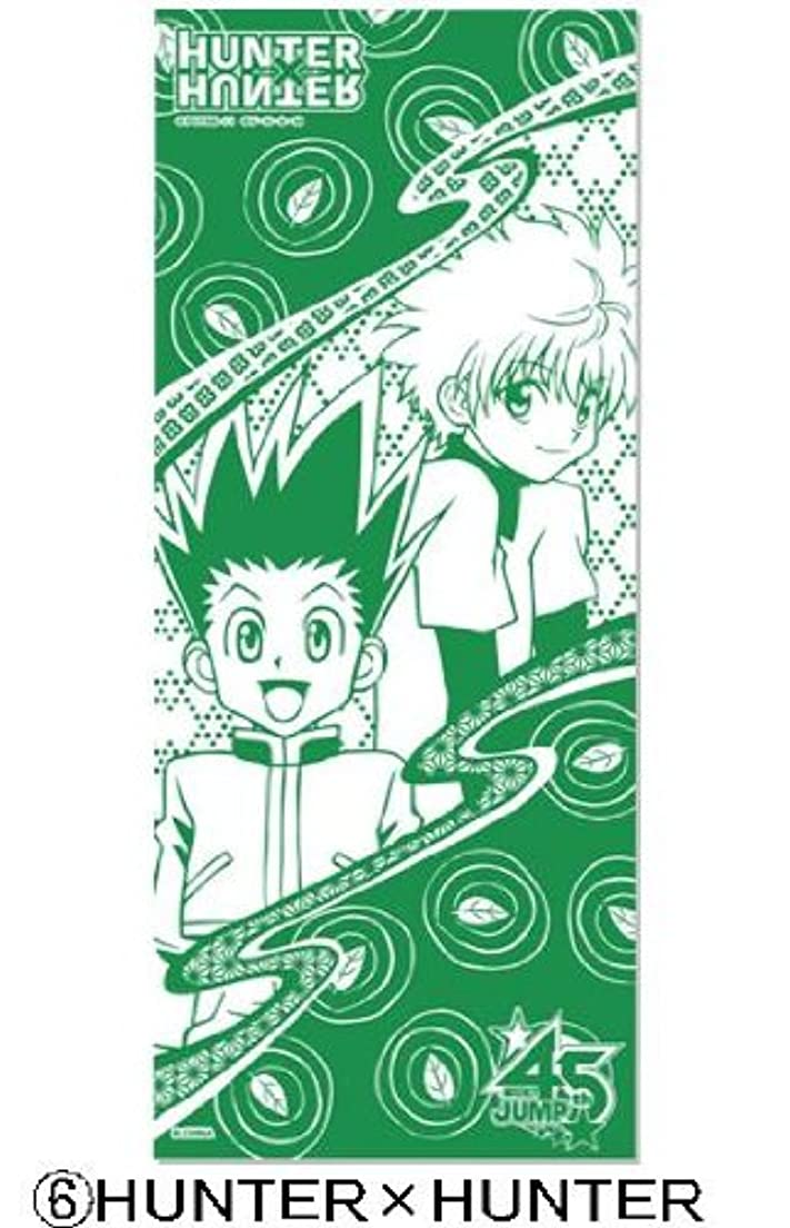 彼ら非効率的なクランプ週刊少年ジャンプ45周年記念J-STARS ミニ手ぬぐい付き入浴剤(ハンター×ハンター)