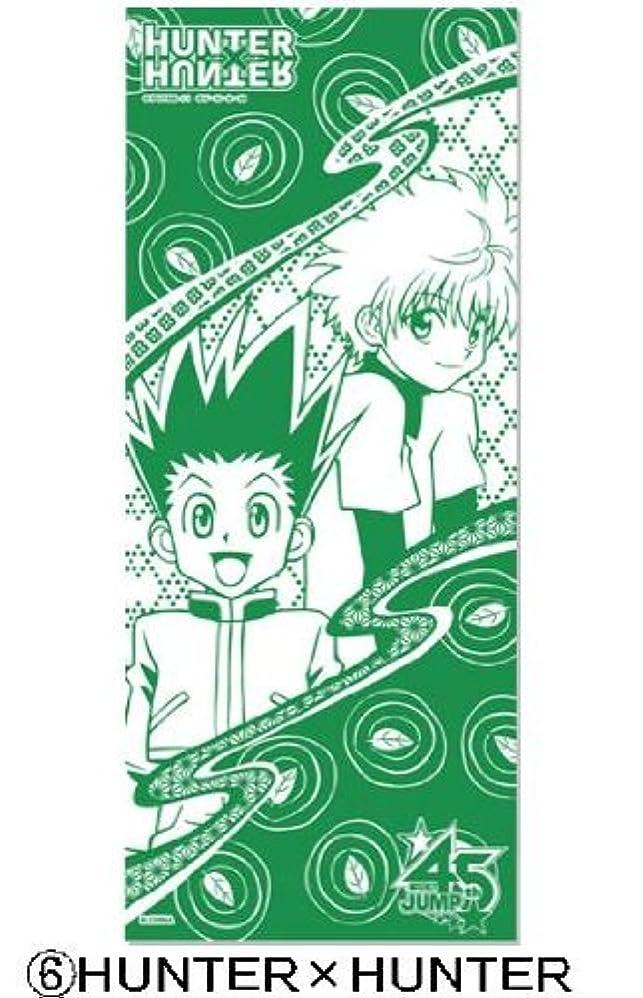 エアコン実際持続的週刊少年ジャンプ45周年記念J-STARS ミニ手ぬぐい付き入浴剤(ハンター×ハンター)