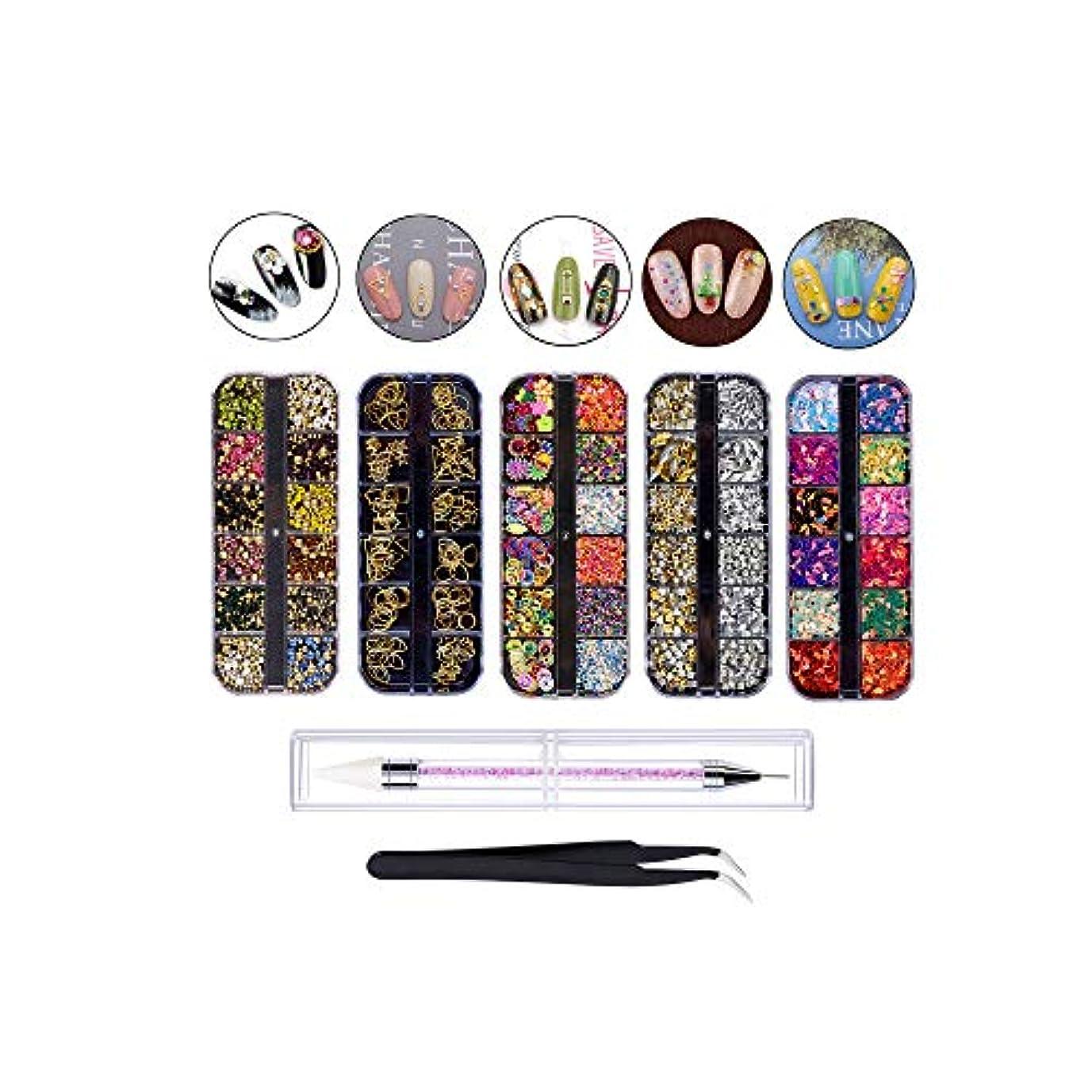 ケージエキゾチックローンネイルパーツ ネイル デコ用 カラーラインストーン 5個のケース入り 大容量セット 3D ネイルアート セルフネイル レジン ネイル ピンセット1本付き1ポイントドリルペン