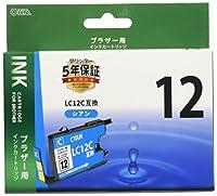 ブラザー互換 LC12C 染料シアン [品番]01-4178