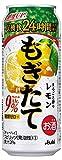 もぎたて まるごと搾り レモン [ チューハイ 500ml×24本 ]