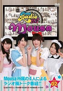 PigooRadio Mousa vol.2 [DVD]