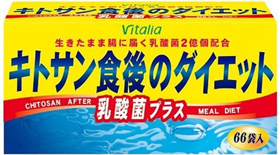 ラジカルカウントダブルビタリア製薬 キトサン食後のダイエット乳酸菌プラス 66袋