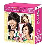 I LOVE イ・テリ コンパクトDVD-BOX[DVD]