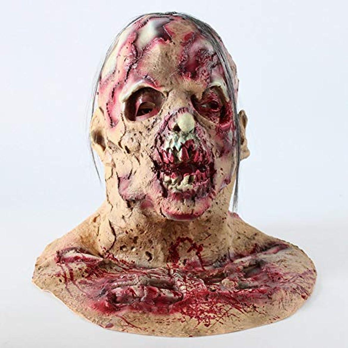 すり減る名前で同じハロウィーンホラーマスク、嫌なゾンビマスク、バイオハザードヘッドマスク、パーティー仮装ラテックスマスク