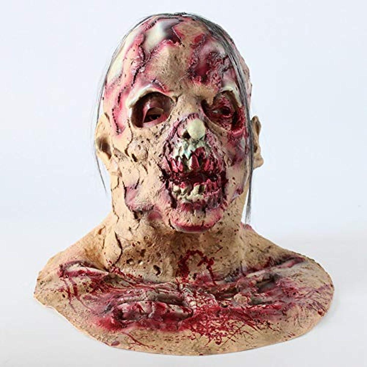 公式グリットモットーハロウィーンホラーマスク、嫌なゾンビマスク、バイオハザードヘッドマスク、パーティー仮装ラテックスマスク