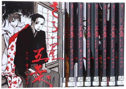 さらい屋五葉 コミック 全8巻完結セット (IKKI COMIX)の詳細を見る