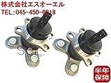 DAIHATSU ダイハツ ソニカ(L405S) タント(L350S) エッセ(L235S) リア ハブベアリング 左右セット 42410-B2010