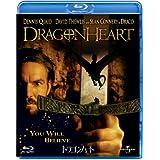 ドラゴンハート [Blu-ray]
