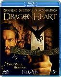 ドラゴンハート[Blu-ray/ブルーレイ]