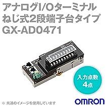 オムロン(OMRON) GX-AD0471 アナログI/Oターミナル ねじ式2段端子台タイプ (入力点数4点) NN