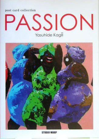 PASSION (post card collection)