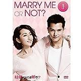 結婚なんてお断り!? DVD-BOX1