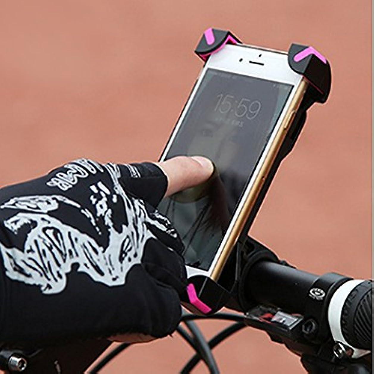 エクスタシー証言する急行するDemiawaking 自転車?オートバイク携帯ホルダー  バイクスタンド  スマホ ?iPhone?端末固定用マウントキット