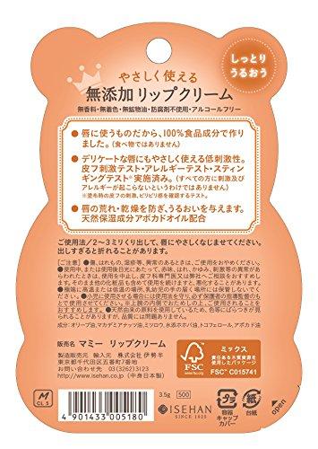 マミー リップクリーム 3.5g 無香料