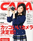 CAPA (キャパ) 2014年 01月号 [雑誌]