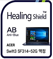 Healingshield スキンシール液晶保護フィルム Eye Protection Anti UV Blue Ray Film for Acer Laptop Swift SF314-52G