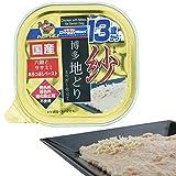 ドギーマン ドッグフード 紗 博多地どり 13歳から用 六穀とササミ入り 100g×24個セット (ケース販売)