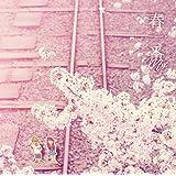 STING × HACNAMATADA presents 春一番MIX