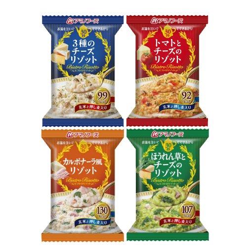 アマノフーズ フリーズドライ ビストロ リゾット 4種類 【 トマト と チーズ ・ 3種の チーズ...