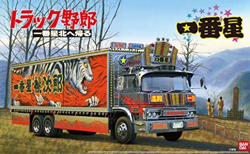 アオシマ1/32 トラック野郎 No.06 一番星 北へ帰る