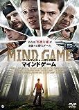 マインドゲーム[DVD]