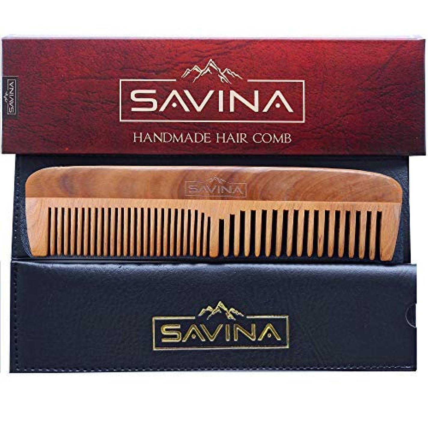 レイア笑プレゼンComb For Men - Hair and Beard Comb with Fine and Medium Tooth | Anti Static, No Snag | Pocket Wooden Comb for...