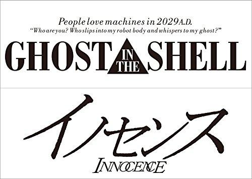 GHOST IN THE SHELL/攻殻機動隊 & イノセンス 4K ULTRA HD Blu-ray セット