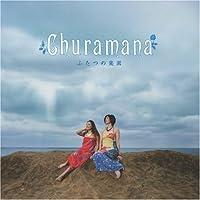 Futatu No Rakuenn by Churamana (2007-06-16)