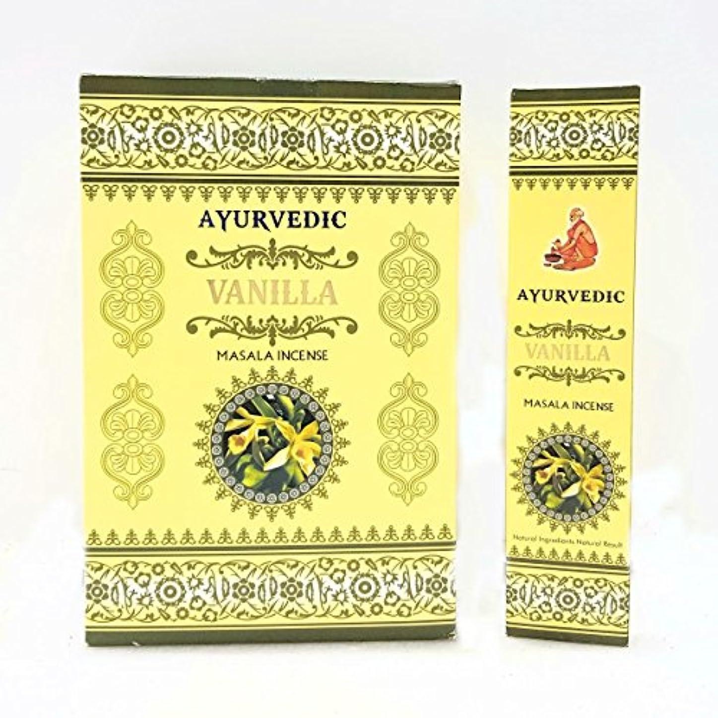 ゲージ気絶させる群衆アーユルヴェーダバニラMasala Incense Sticks Agarbatti (12パックX 15 Sticks各)