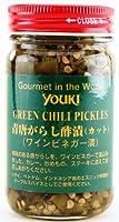 ユウキ 青唐がらしカット(酢漬) 110g