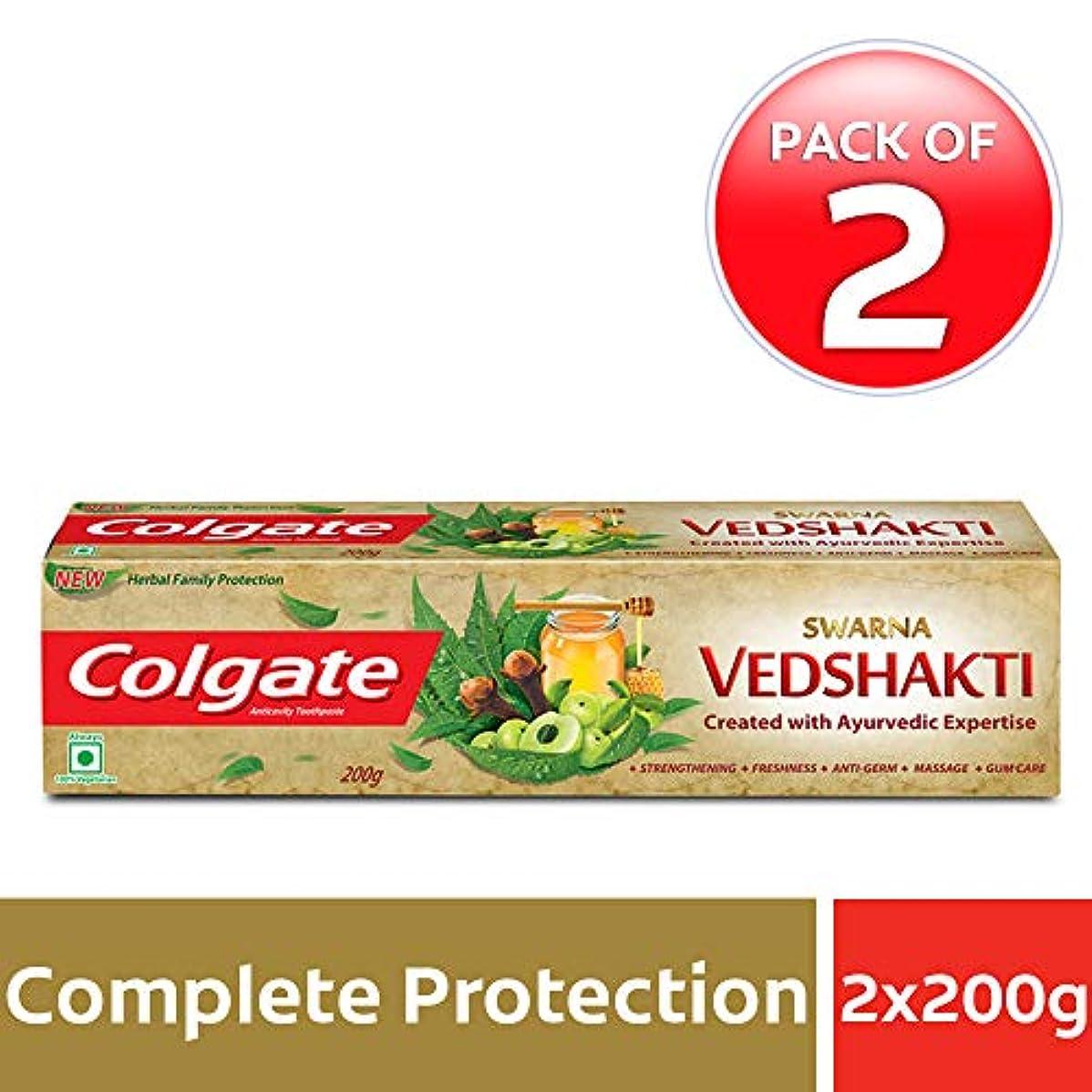 ビスケット悩みバージンColgate Swarna Vedshakti Toothpaste - 200gm (Pack of 2)