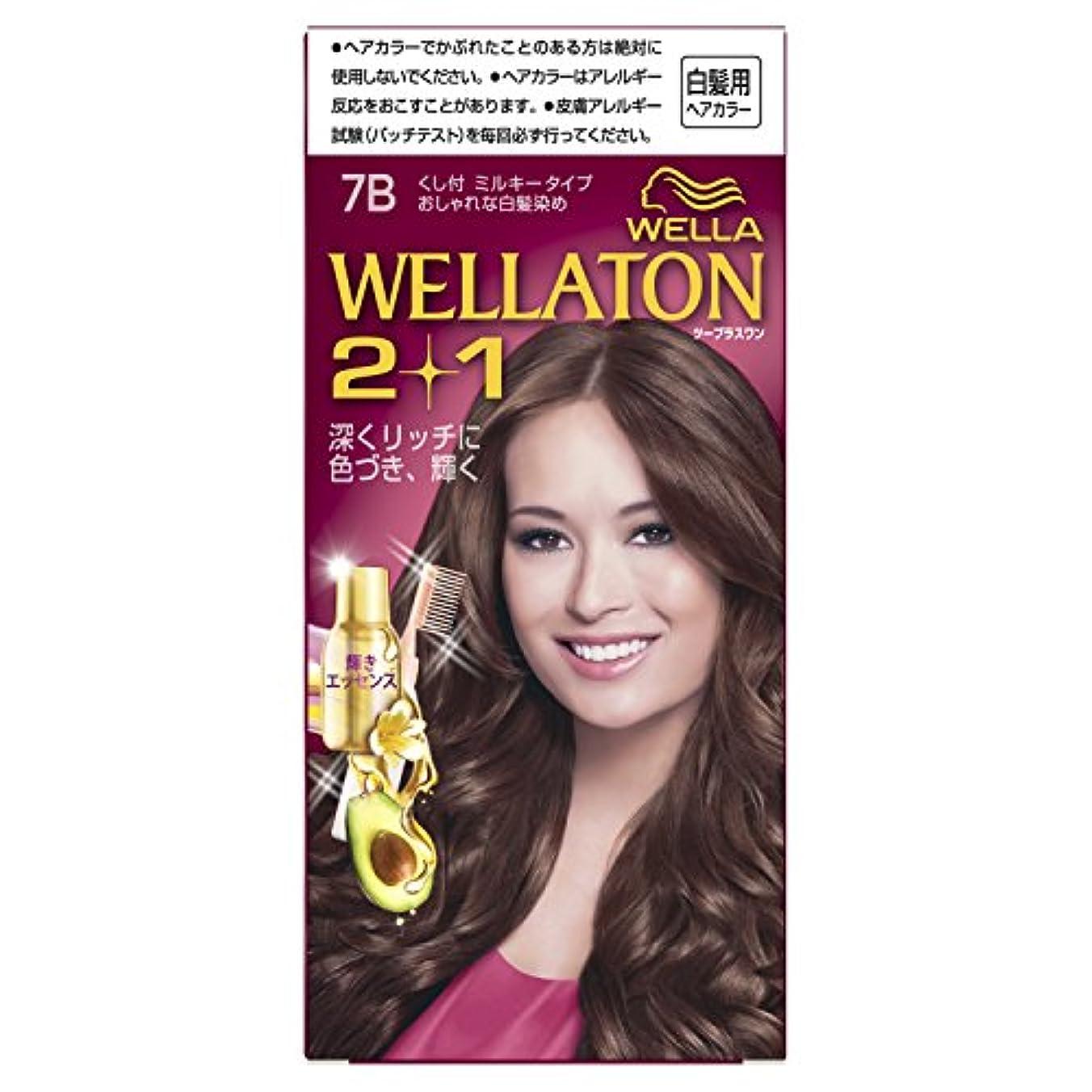 褐色完全に乾く重要ウエラトーン2+1 くし付ミルキータイプ 7B [医薬部外品](おしゃれな白髪染め)