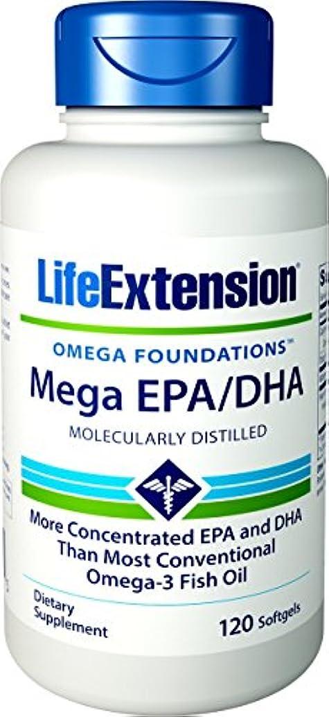 疫病発揮する模倣MEGA EPA DHA 120 SOFTGELS 海外直送品
