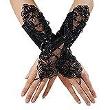 レディース ウエディングドレス Doitsa 手袋 レディース ブライダルグローブ ネイル手袋 結婚式 花嫁用品 指なし手袋 ブライダル手袋 指なしグローブ 可愛い エレガント レース 黒 1ペア