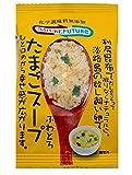 コスモス食品 Nature Future たまごスープ7.9g×10個