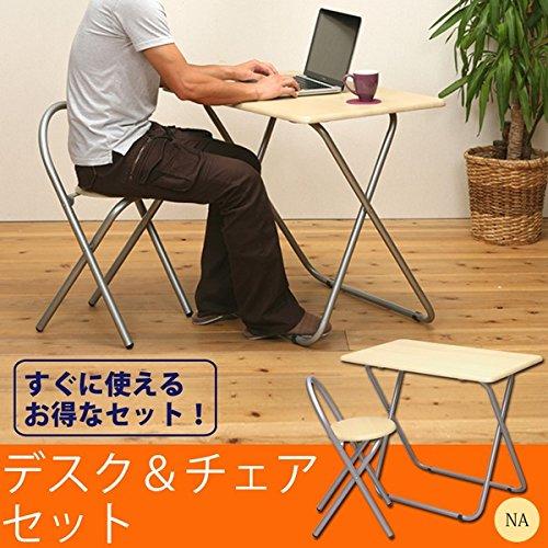折りたたみテーブル&チェアセット(机1台&椅子1脚) 折りた...