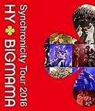 Synchronicity Tour 2016[Blu-ray/ブルーレイ]