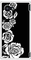 sslink SH-02H/SHV33/503SH/DM-01H/SH-M03 AQUOS アクオス ハードケース ca917-4 花柄 バラ ローズ スマホ ケース スマートフォン カバー カスタム ジャケット