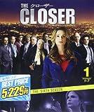 クローザー〈シックス・シーズン〉セット1 [DVD]