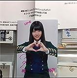 欅坂46 上村莉菜 直筆 当選 スペイベ b賞 二人セゾン 秘蔵生写真